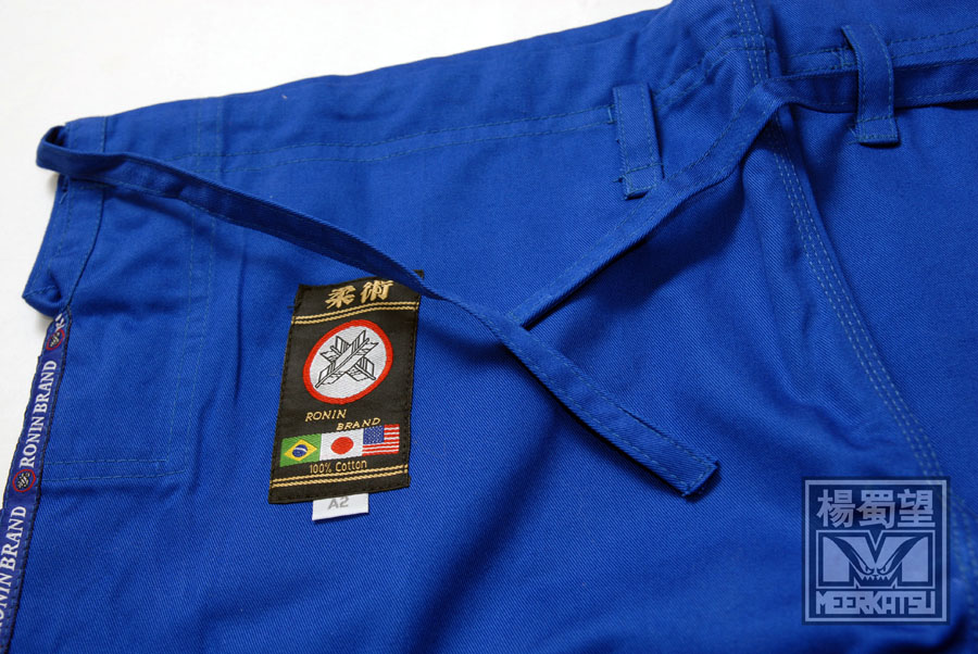 Gi Review: Ronin Brand Gold Class and Insignia gis