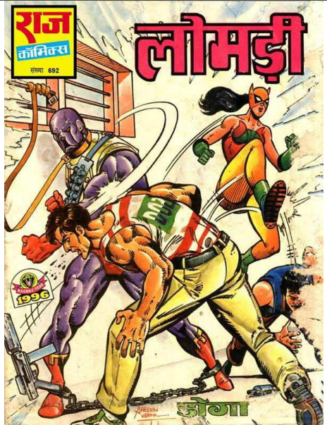 Ebook hindi download comic