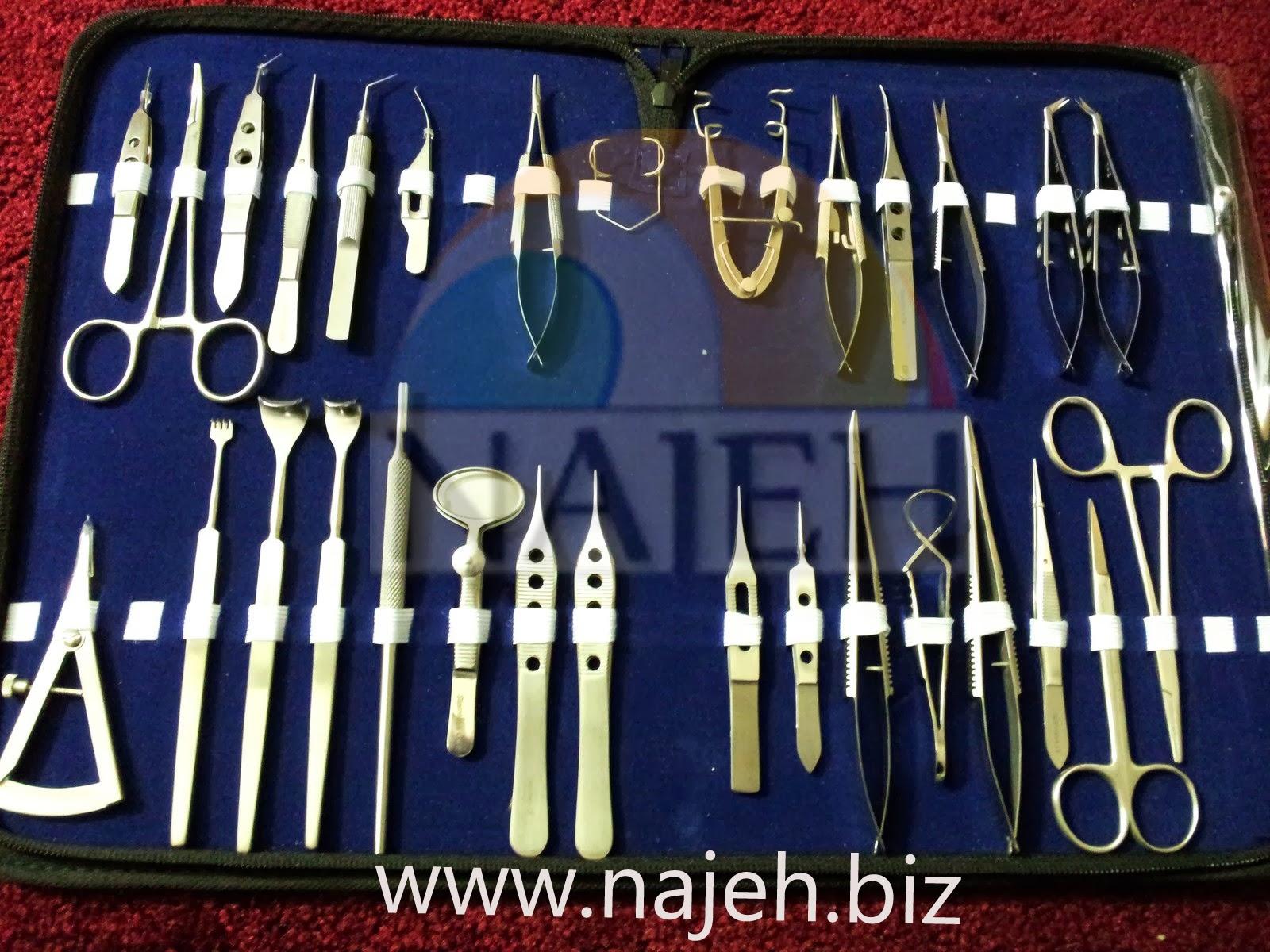 Najeh Medical Instruments: MINOR Basic Instrument Sets ,Surgical