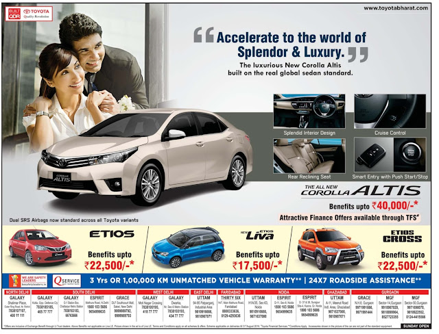 Amazing benefits on Toyota cars | August 2016 discount offer