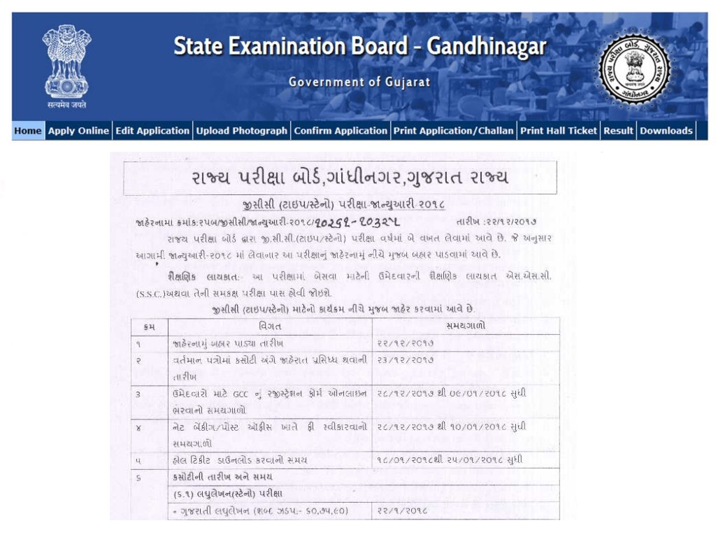 feedback orm exam january 2015 Nmat application form nmat exam dates the nmat exam is computer-delivered and gives each candidate a randomly generated test from a pool of questions, delivered one-at-a-time.