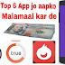 Top 6 Ayse Apps Jo Aapko Raato Raat Malamaal Kar De