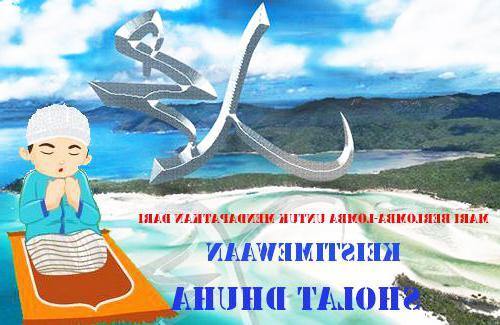Tata Cara Sholat Dhuha Sesuai Sunnah 6 12 Dan 7 Rakaat Yang Benar Dan Bacaan Doanya