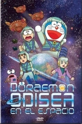 Doraemon: Odisea en el espacio