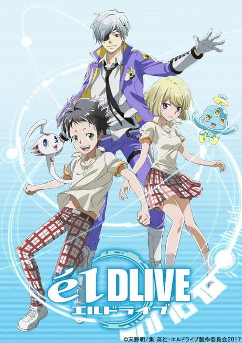 elDLIVE Episode 1-END Subtitle Indonesia