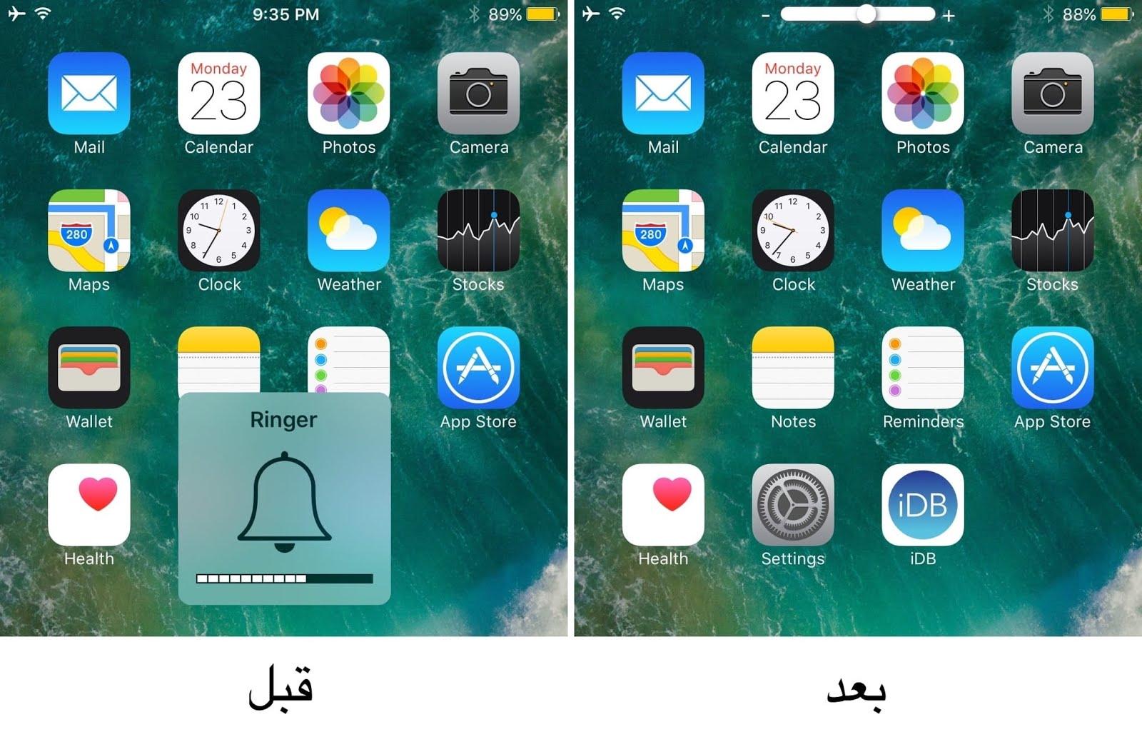 الادوات المتوافقة مع جلبريك Electra iOS 11 3 1 مع وظيفة كل اداة - اي