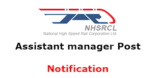 NHSRCL Recruitment Assistant manager