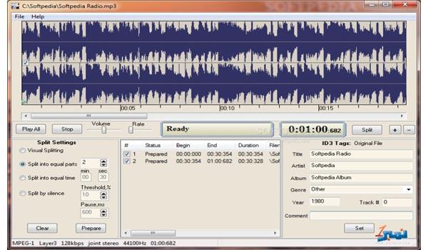 برنامج ad mp3 cutter لتقطيع الملفات الصوتيه اخر اصدار