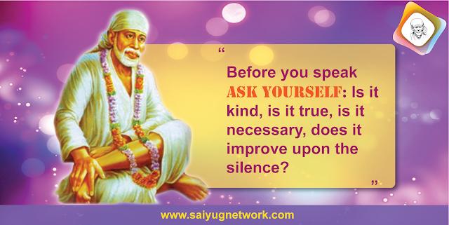 Prayer For Business - Anonymous Sai Devotee