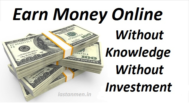 online earning tips, how to make money, how to make money online, how to make money fast, make money online, earn money online, ways to make money, make money fast, make money from home, ways to make money online, earn money, how to earn money fast, how to make easy money, how can i make money, quick money, how to earn extra money, money online, earn money fast, earn money fast, make money online fast, get money fast, how to get money fast, how to make money on the internet, make money online free, online surveys for money, how to get money online