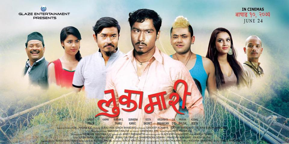 Lukamari (Nepali) Movie Star Casts, Wallpapers, Trailer, Songs & Videos