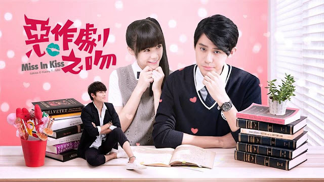 Download Drama Taiwan Miss in Kiss Batch Subtitle Indonesia