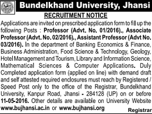 BU Jhansi Recruitment 2017