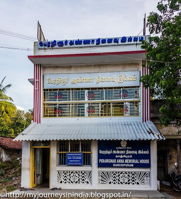 Kanchipuram Anna Memorial