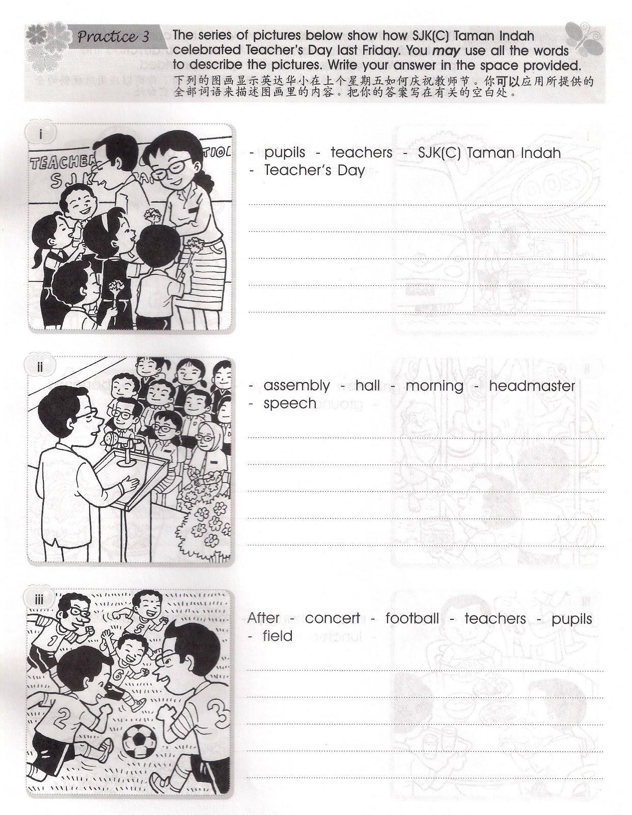Section A English Paper 2 Sjk C Blogspot