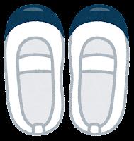 上履きのイラスト(紺)