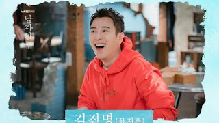 Pemeran drama Boyfriend