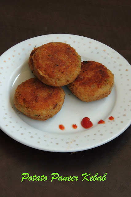 Potato paneer kebab, Aloo paneer tikki