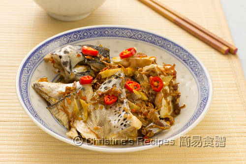 XO醬蒸三文魚頭 Steamed Salmon Head with XO Sauce02