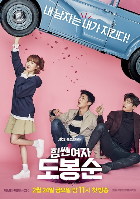 Drama Korea Terbaru Bulan Februari 2017