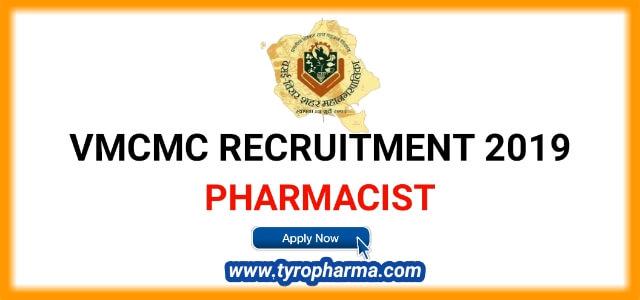 VVCMC Recruitment 2019 | Vasai Virar Municipal Corporation Pharmacist job
