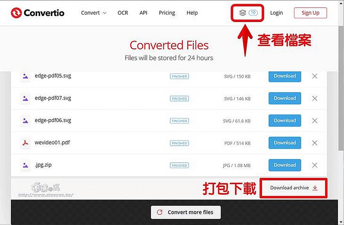Convertio 免費線上轉檔工具