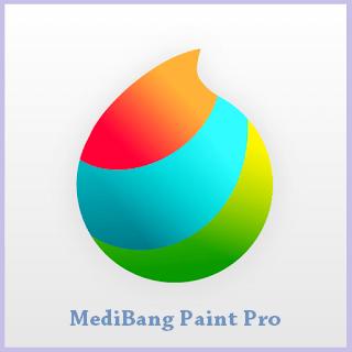 برنامج, MediBang ,Paint ,Pro, للرسم, وتعديل, الصور, اخر, اصدار
