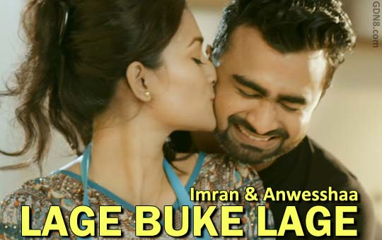 Lage Buke Lage by Imran and Anwesha