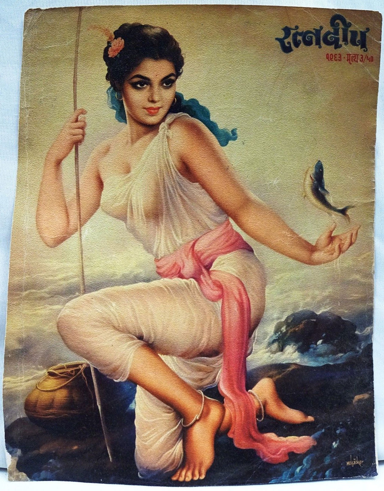 Beautiful Fisherwoman - Vintage Indian Lithograph Print