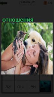 хорошие отношения с животными у женщины