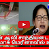 Secret Behind Jayalalitha Death | Jayalalitha death issue | TAMIL TODAY CHANNEL