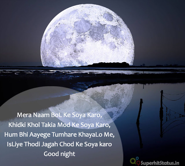 good Night Shayari in Hindi Photo