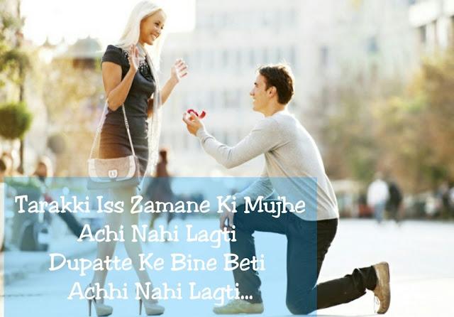 Love Aaj Kal Shayari, Tarakki Iss Zamane