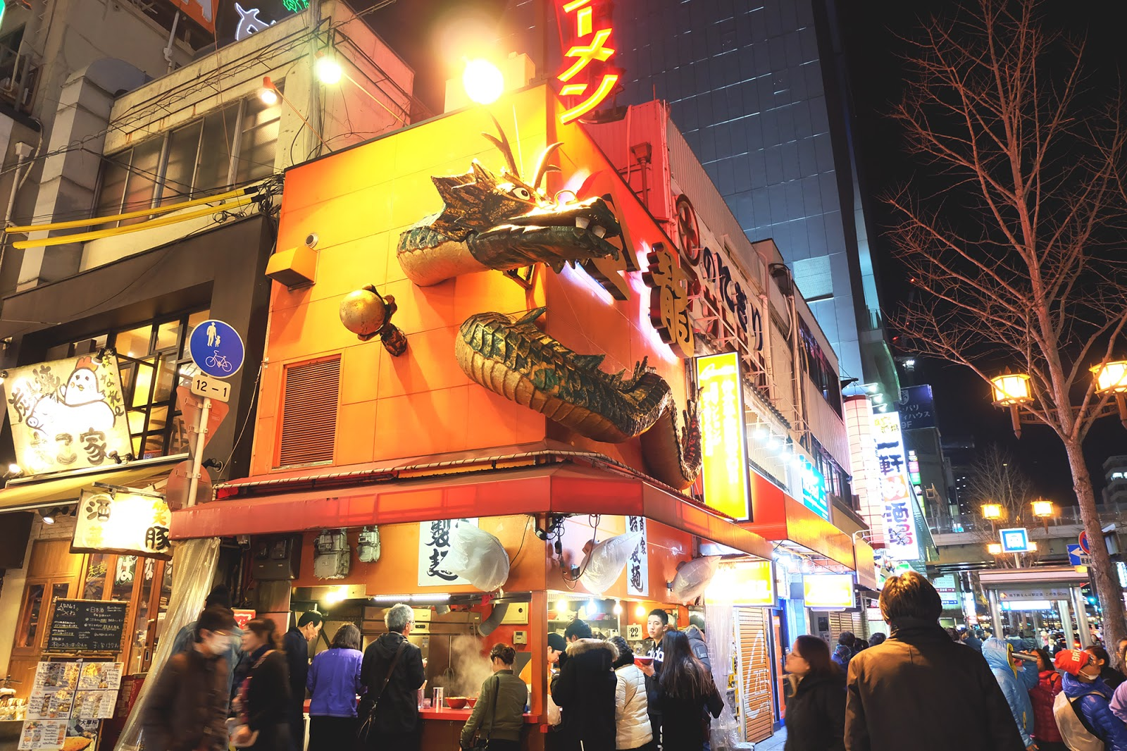 Standing Ramen Osaka | www.bigdreamerblog.com