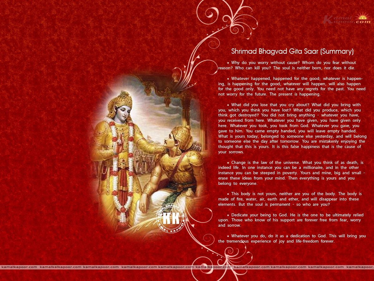 Shankar Bhagwan Wallpaper 3d Bhagavad Gita Wallpapers Bhagavad Gita Images Bhagavad