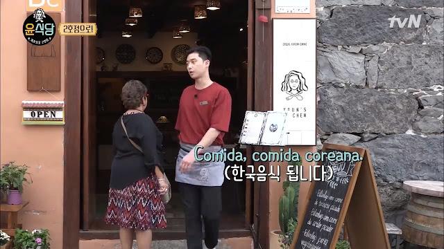 尹食堂2-朴敘俊-展現超強西班牙語學習能力
