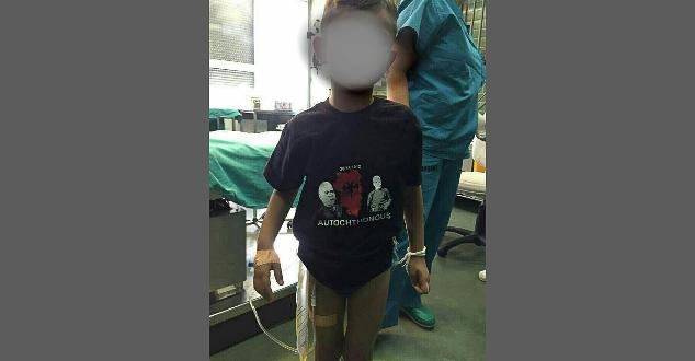 """Ниш: Албански дечак на лечењу са мотивом """"велике Албаније"""""""