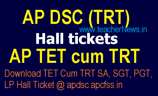 AP DSC SGT Hall Ticket 2018 - Download TRT SA, SGT, PGT, LP Hall Ticket @ apdsc.apcfss.in