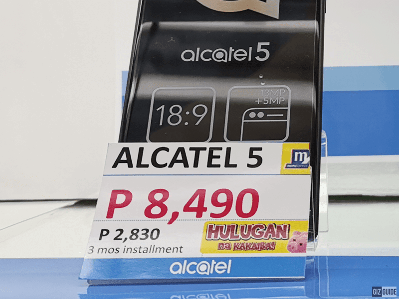 PHP 8,490