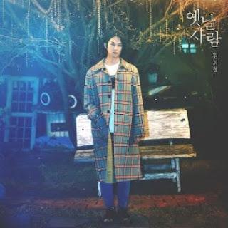 Lirik lagu Kim Heechul - Old Movie beserta arti bahasa indo