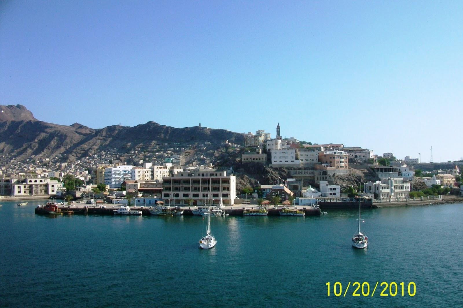 Aden | Cidade Portuária do Iêmen