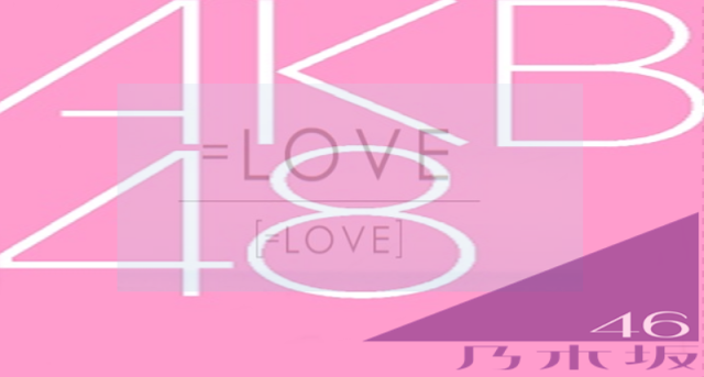 Equal Love Logo Idol Group.png