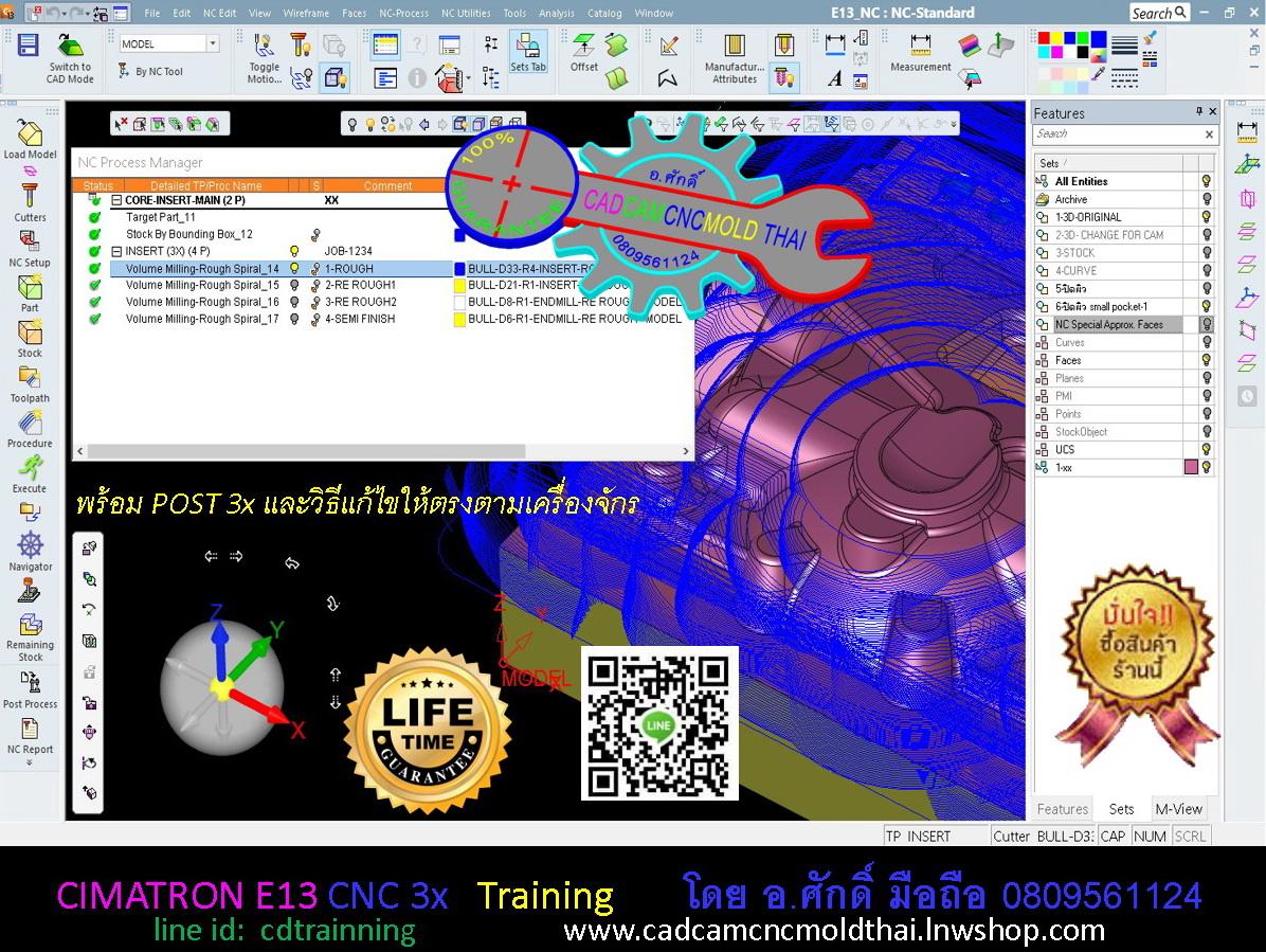 CADCAMCNCMOLD THAI: CADCAM Training CIMATRON E13 CAM 3x