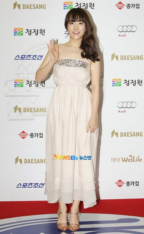 Park Bo Young  (박보영) - 31st Blue Dragon Film Awards on 26 November 2010