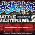 Busou Shinki Battle Masters Km2 (Japan) PSP ISO Free Download & PPSSPP Setting