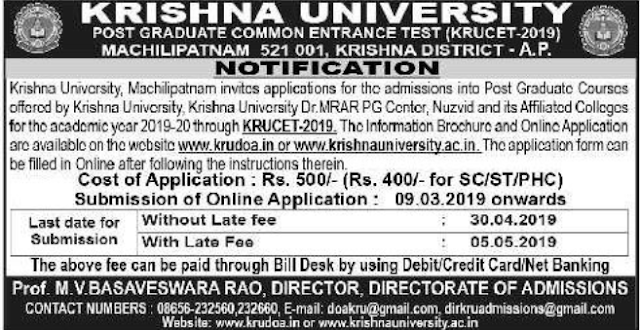 KRUCET 2020 notification - Krishna University PG Entrance Test