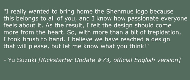 Yu Suzuki's comment (English Kickstarter Update #73)