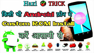 how-to-install-Custom-rom