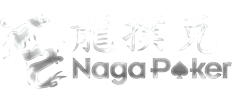 Link Alternatif Naga Poker
