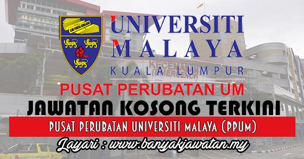 Jawatan Kosong 2017 di Pusat Perubatan Universiti Malaya (PPUM)